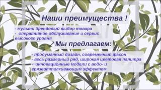 Магазин медицинская одежда Uniforma(, 2014-05-11T20:22:14.000Z)