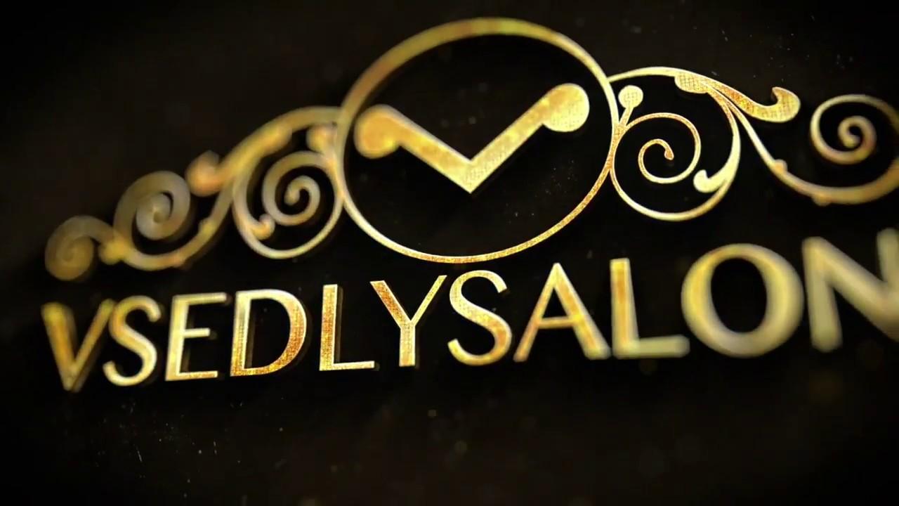 Здесь вы сможете быстро продать или выгодно купить б/у оборудование для салонов красоты.