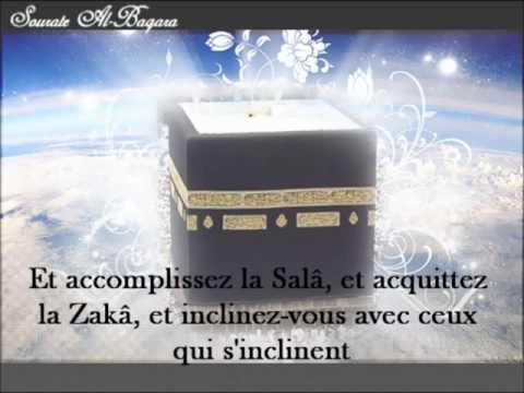Sourate Al Baqara complet magnifique par Sheikh Saoud Shuraim