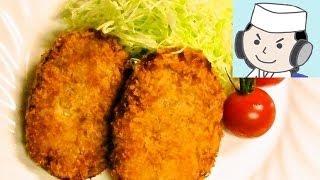 お肉屋さんのコロッケの作り方の動画です How to make Butcher-style Potato Croquettes. チャンネル登録はこちらから/Please Subscibe soon!