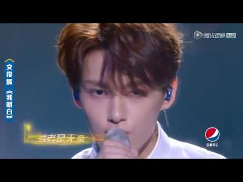 [ENG SUB] JUN (SEVENTEEN)  -  我明白 (I Understand) (THANKS Chinese Version)