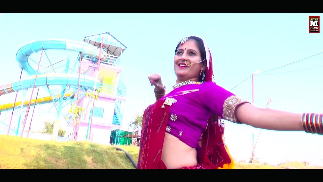 Kharbojo    RB Choudhary    Parmod Premi    HD Video