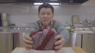 【35年目の初挑戦】(ニチレイ『届け愛情弁当!キャンペーン2』ドキュメンタリームービー) thumbnail