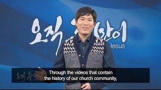 I Was Full of Worry! : Do-hyung Kim, Hanmaum Church