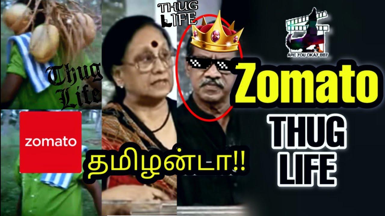 Download தமிழன்டா!! Zomato - THUG LIFE   Tamil vs Hindi   Youtuber   Dani Alves   Tamil   are you okay baby