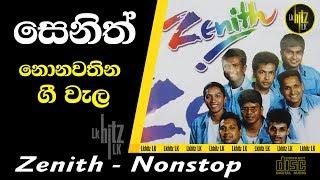 Zenith - Nonstop | සෙනිත් - නොන්ස්ටොප්