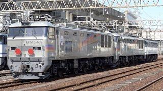 2016年3月31日、田端運転所所属EF510-509・EF510-510(共にカシオペア塗...