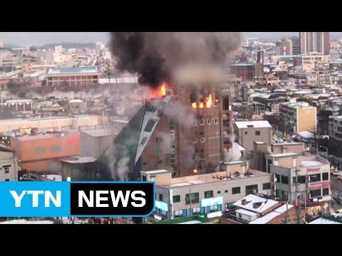 가족 있다며 울부짖었지만...목격자들이 본 화재 현장 / YTN