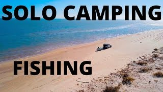 SOLO Beach CAMPING aฑd FISHING! (East Matagorda)