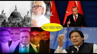 Baixar 09- 11- 19 Daily Latest Video News #Turky #Saudiarabia #india #pakistan #Iran#America