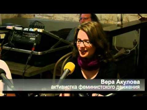 Возможен ли феминизм в России?