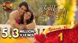 Pyar Ki Luka Chuppi || Episode 01 Full HD || New TV Show || Dangal TV Channel