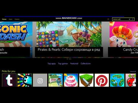 Tutorial How To Download Minion Rush Pc Edition იე ბროს е бро