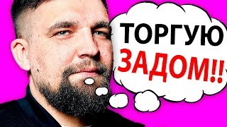 Download LifeОбзор#1 - Репер БАСТА - АГЕНТ КРЕМЛЯ! Mp3 and Videos