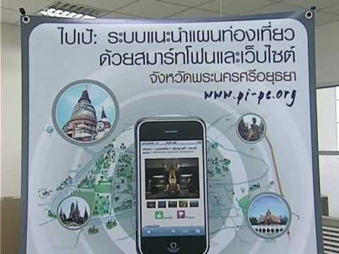 ONLINE TOURIST GUIDE : www.pi-pe.org