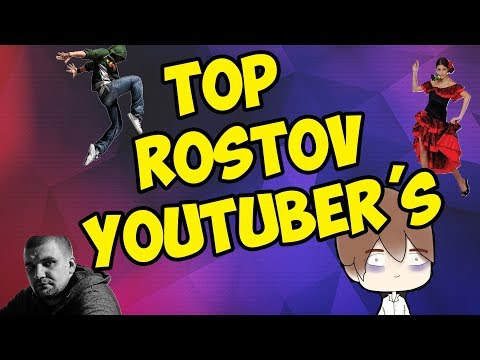 топ 5 Ростовские ютуберы
