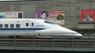 JR東海 東海道新幹線 東京駅 発車と到着 N700系 & 700系 2019 05