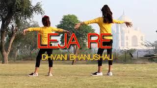 Leja leja re churake aadhi raat me song dance by small girls.