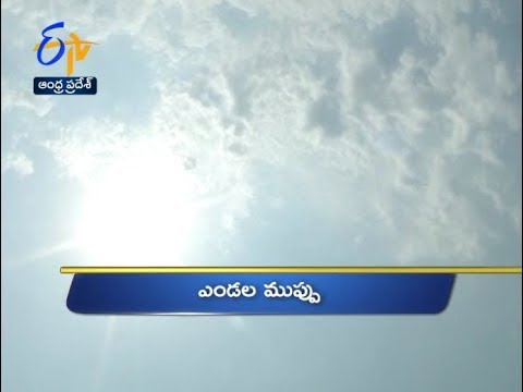 11 AM | Ghantaravam | News Headlines | 21st May 2019 | ETV Andhra Pradesh