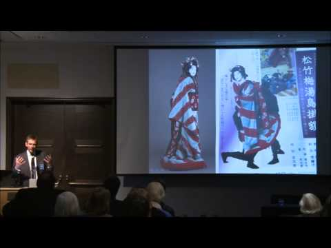 Symposium: The Art of Traditional Japanese Theater