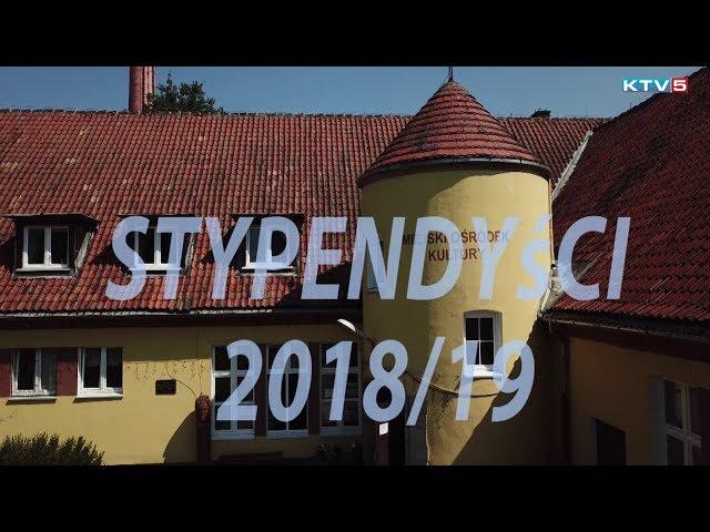 STYPENDIA BURMISTRZA KORSZ 2018/2019