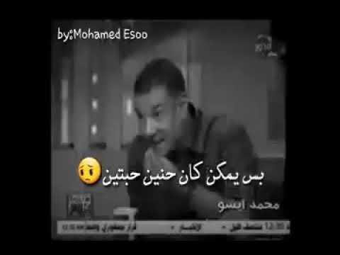 هشام الجخ ... متصدقيش 😓