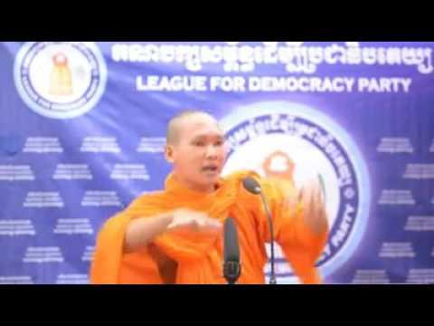 Monk LDP , Talking about | belief and understanding | Khmer LDP Party