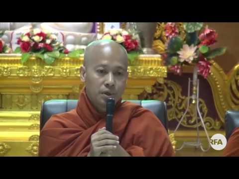 Press Conference by Nationalist Monks Ma Ba Tha