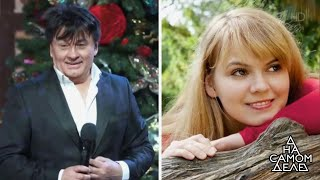 На самом деле - Александр Серов встречается с дочерью. Выпуск от 10.01.2018