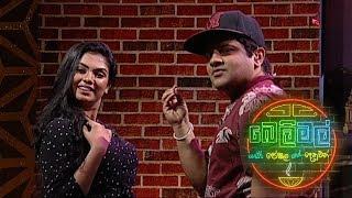 Belimal with Peshala and Denuwan | 23rd November 2019 Thumbnail