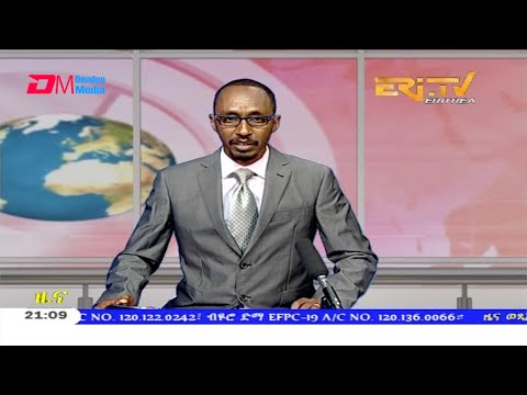 Tigrinya Evening News for September 28, 2020 - ERi-TV, Eritrea