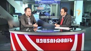 Վրացագետ  Վրաստանն այսօր ավելի շատ ներդրումների կարիք ունի, քան Հայաստանը