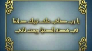 Naat : Badargah-e-Zeeshan - Part 1 (Urdu)