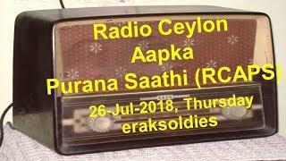 Radio Ceylon 26-07-2018~Thursday Morning~04 Purani Filmon Ka Sangeet