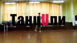 Танцы Ульяновск, обучение танцам, Hip Hop and Locking