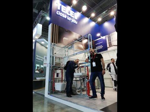 Aquatherm Moscow 2020 - Итоги выставки