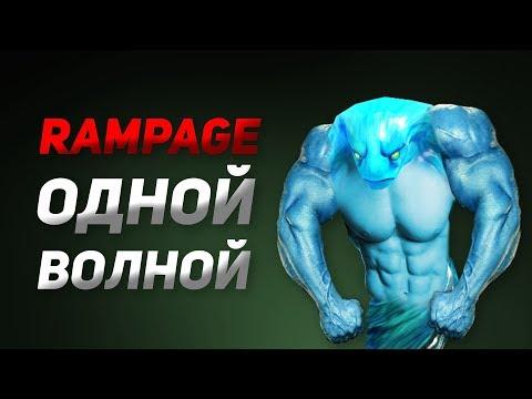 видео: МОРФЛИНГ - СЕКРЕТ ПОБЕДЫ