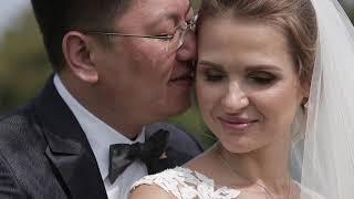 Свадьба пары Юли и ФанЧао | Киев 2018| The City Holiday Resort & SPA