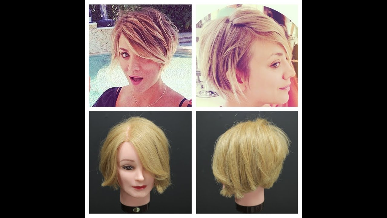 Kaley Cuoco Inspired NEW Haircut YouTube