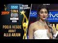 Pooja Hegde About Allu Arjun At SIIMA 2017 - Telugu Red Carpet