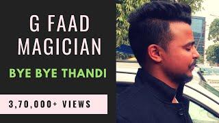 G FAAD MAGICIAN | BYE BYE THANDI | RJ ABHINAV thumbnail