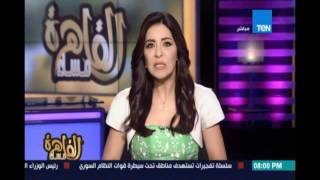 انجي انور عن حضور مصر لقمة العشرين .. مصر بين الكبار حتي ولو كره الأخوان
