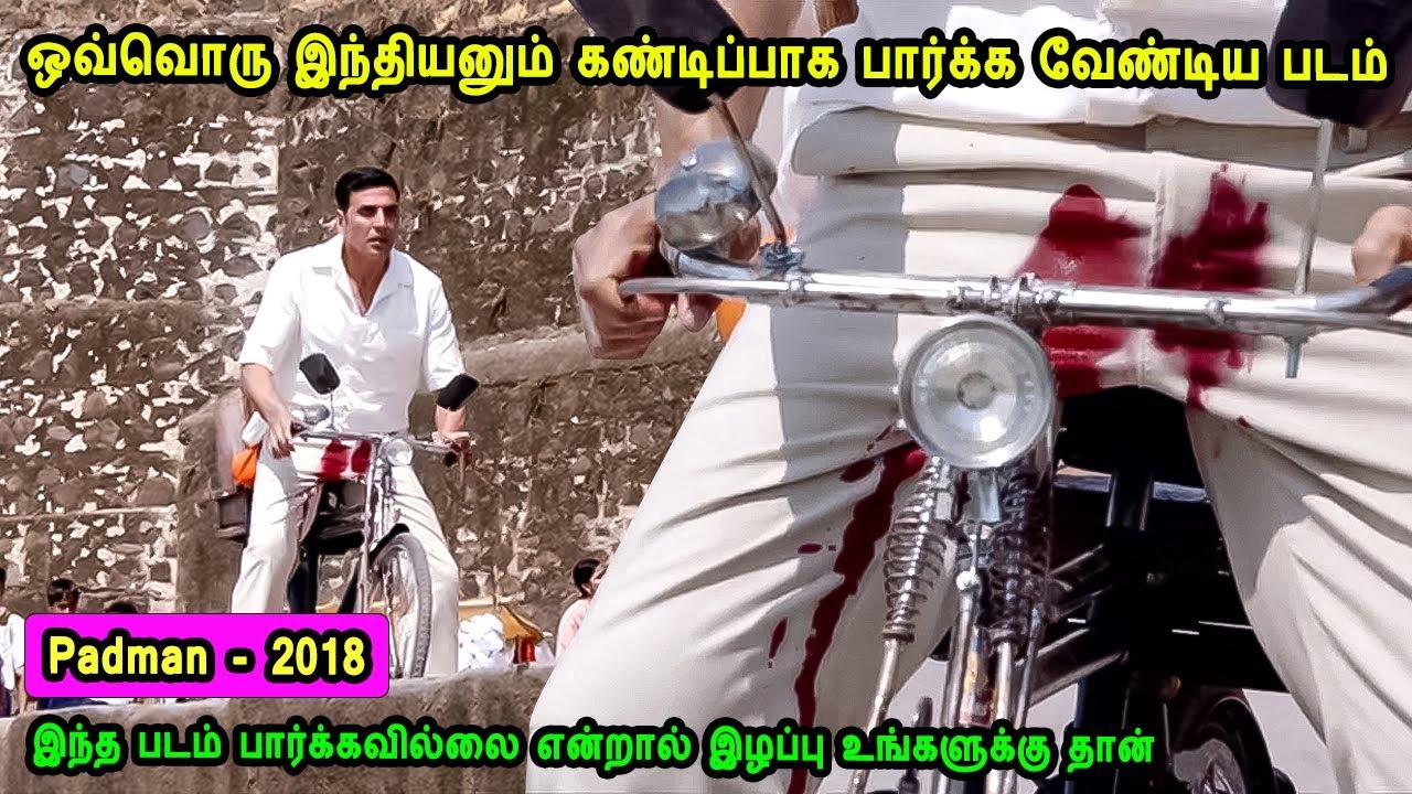 Download ஒவ்வொரு இந்தியனும் கண்டிப்பாக பார்க்க வேண்டிய படம் Tamil Dubbed Reviews & Stories of movies