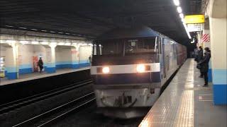 JR貨物EF210形100番台169号機(多数貨物牽引) 高速通過(東浦和駅にて)