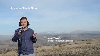ÖĞRETMEN İÇİN ÇAL - 24 Kasım 2017 GİRESUN/ALUCRA Benim Adım Öğretmen