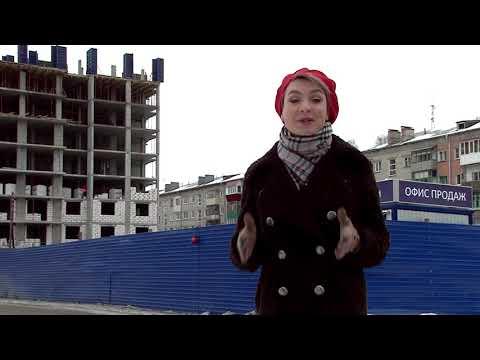 Выбираем квартиру в новостройке за 3-3,5 млн. рублей. Жилищный дозор (выпуск 3)