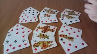 ♥ЧЕРВОВАЯ ДАМА,  цыганский, гадание онлайн на  игральных  картах,  ближайшее будущее