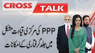 CROSS TALK With Madiha Masood | 17 March 2019 | Irshad Arif | Air Marshal Shahid Lateef | 92NewsHD