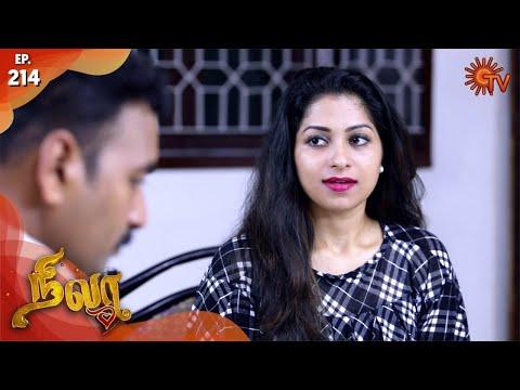Nila - Episode 214   29th November 19   Sun TV Serial   Tamil Serial