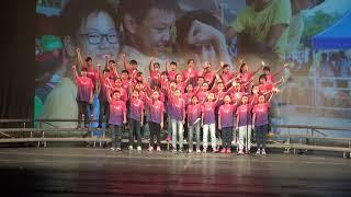 Publication Date: 2018-09-28 | Video Title: 2016-2017 光明學校畢業禮 03.表演